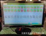 智能建筑管理系统 楼宇远程自动化控制 计算机监控