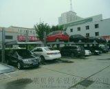 家用停车举升机 莱贝立体停车举升机 双层二柱立体停车设备直销
