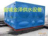 山东图集HHDXBF-150-72-60-I消防一体化增压稳压给水设备