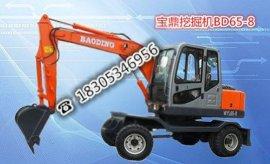 宝鼎多功能轮式小型挖掘机(胶轮挖掘机)车型推荐