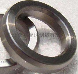 批发高品质高温高压金属环垫 八角垫 椭圆垫 透镜垫  欢迎冾谈