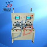 精创达JCD-605C立式双头脉冲热压机