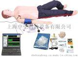 全功能急救训练模拟人(心肺复苏与血压测量功能)