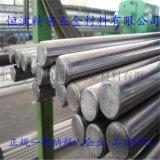 430F研磨410S不锈钢棒材420J2不锈钢光圆棒
