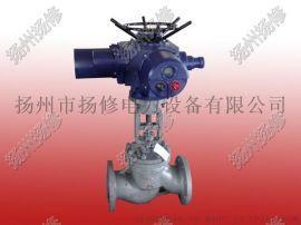 供应扬州扬修电动截止阀J941H/Y/W 电动执行机构