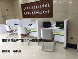 廣州蘿崗村鎮銀行開放式櫃檯