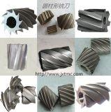 TMC高速鋼圓柱形銑刀