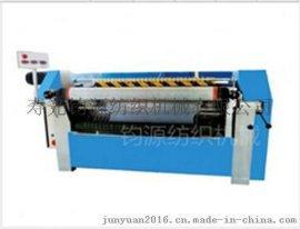 專業生產珊瑚絨單刀剪毛機,起毛機,剪線機