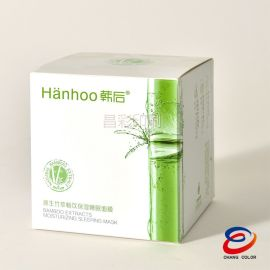 昌彩印刷工厂定制**化妆品印刷盒 白卡纸包装盒