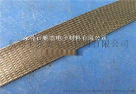 厂家直销电线电缆屏蔽网 不锈钢扁平编织带