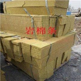 外墙岩棉保温板的使用