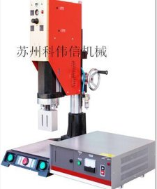 供应苏州超声波塑胶焊接机