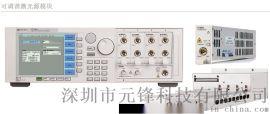 Keysight 81607A可调激光源 低SSE