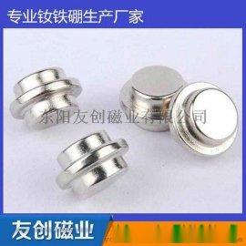 厂家供应各种异形钕铁硼磁铁,可来图来样定做磁铁