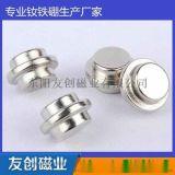 廠家供應各種異形釹鐵硼磁鐵,可來圖來樣定做磁鐵