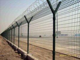 普尔森机场波浪护栏网