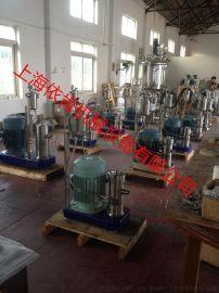 化工乳化设备IKN煤焦油乳化机