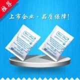 【春旺】蒙脱石干燥剂1-1000g克 天然环保膨润土矿物干燥剂