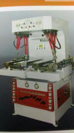 台湾晶典油压压底机