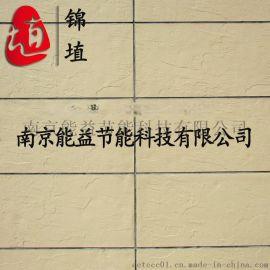 山東供應輕薄柔美能益錦埴柔性面磚/軟瓷磚/劈開磚