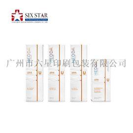 精美化妆品彩妆美容产品包装盒纸盒厂家专业定做