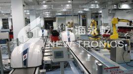 断路器装配线 电力装配线 电力生产线 断路器生产线 自动化生产线