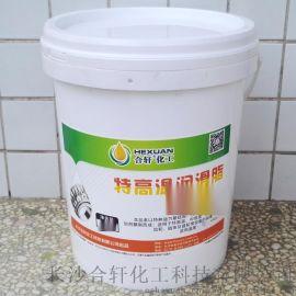 600度高温黄油/600度高温润滑脂,