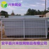 围栏网规格 网球场围栏网 护栏网现货供应