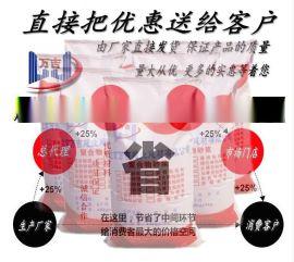 聚合物加固砂浆生产厂家