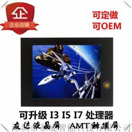 8.4寸800 x600彩色液晶屏和高精度四线电阻触摸屏的平板电脑