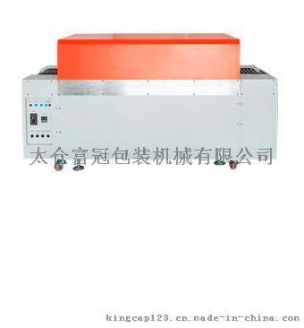 FG-KP(R)1000型喷射式收缩炉
