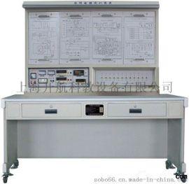 KH-JD501家用电器(小家电)实训装置