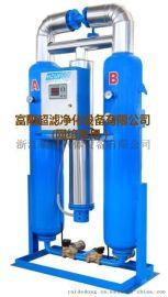 污水处理用吸附式干燥机