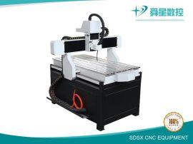 小型高精度模具机 品牌: 舜星 型号: 6090