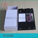 厂家批发PVC喷墨白卡 双面涂层白卡 个性化名片