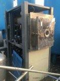 价格适中二手25立方真空冷冻干燥机