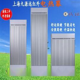 石家庄远红外采暖器 电辐射加热器 高温瑜珈加热设备SRJF-60