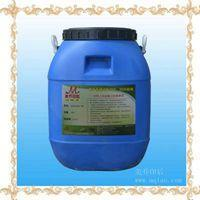 高光低粘水性上光油MQ205