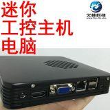 火林工控電腦主板嵌入式計算機應用於網路廣告機播放器盒子HD3700M