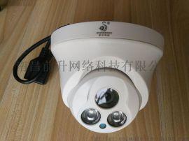 前升 QSH-1300L-4MM 130万高清网络摄像机