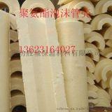 汾西县聚氨酯管壳规格型号及生产厂家