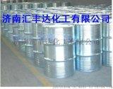 2-甲氧基苯甲酸生產廠家-濟南匯豐達