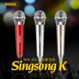 Remax/睿量 RMK-K01迷你小話筒yy主播電腦專用電容手機K歌麥克風電容式雙向線控錄音麥克風