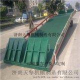 柳州码头移动式集装箱登车桥,柳州物流移动式液压登车桥