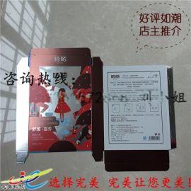 包装盒定做 纸质包装礼品盒定制 化妆品牛皮纸盒茶叶包装彩