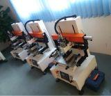 全自动小型2030丝印机