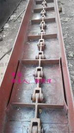 m16爬坡式埋刮板送料机,调速型倾斜刮板机