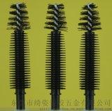 绮姿QZ06-01[双效纤密型]睫毛膏刷头,塑胶睫毛刷