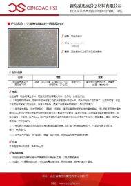 无规聚丙烯APP/高熔指POE/sp8999