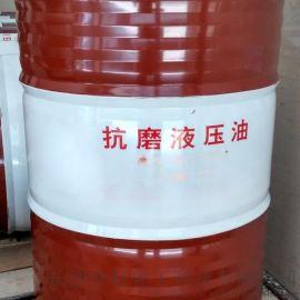 合軒供應湘潭液壓油,46號抗磨液壓油,廠家批發,送貨上門